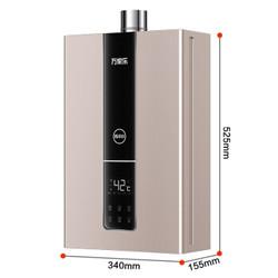 macro 万家乐 JSQ30-D9 16升 燃气热水器 天然气