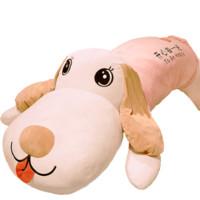 ZHUOQU 捉趣 1.8米毛绒玩具狗白色 PPGG