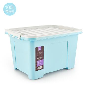 爱之佳 高密封环保加厚储物收纳箱子 100L加大号带轮  蓝色