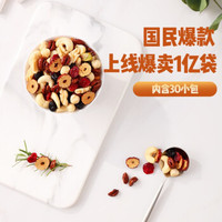 Three Squirrels 三只松鼠 休闲零食 每日坚果家庭款 750g
