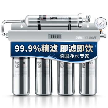 DEKEXI 德克西 Q4-1 厨房超滤净水器 灰色