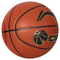 LI-NING 李宁 篮球儿童室内室外7号韦德比赛学生标准青少年成人防滑水泥地软皮耐磨  CBA金标 597-1 LNLQ (7号)