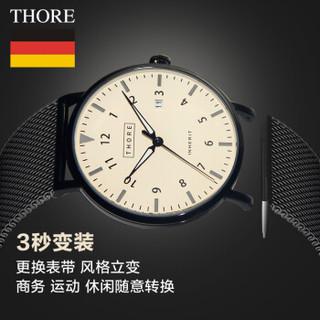 德国肖勒THORE男表 超薄手表男士休闲简约夜光石英防水直径40毫米