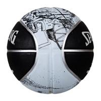 SPALDING 斯伯丁 NBA篮球正品男耐磨室外成人7号橡胶球非真皮蓝球   83-534Y (黑白、7号)