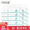 Annunication 十月天使 十月结晶 婴儿柔润保湿纸巾 (3层)100抽*15包组合