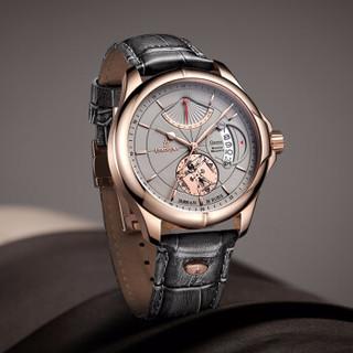 KronSegler KS745.URG 男士自动机械手表