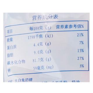 WHITE RABBIT 大白兔 散装原味喜糖  500g*2