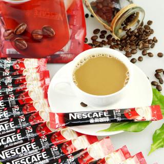 Nestlé 雀巢 1+2 雀巢速溶咖啡 (原味咖啡、盒装、100)