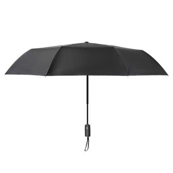 C'mon 商务折叠伞 黑色