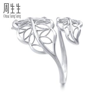 Chow Sang Sang 周生生 铂金Lace蕾丝树叶戒指白金戒指 87110R