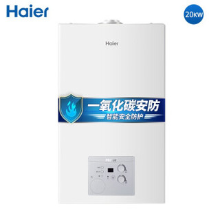 Haier 海尔 L1PB20-HT1 16L天然气热水器 天然气