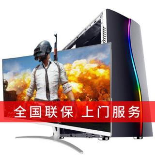 hiapad 狄派 i7升八核台式机电脑主机   DP2660 (i9级E5+2650、120G+1T双硬盘、16GB、独立3GB、27寸)