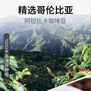 纳奢 冻干美式咖啡无添加糖速溶纯黑咖啡粉原装进口 (200g、盒装、100)