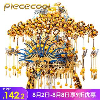 piececool 拼酷 立体拼图花轿3D金属立体拼装 凤冠 P116-RGN