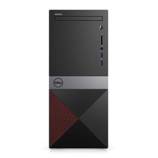 DELL 戴尔 21.5英寸   商用台式电脑整机 (Intel i3、240GB/256GB SSD+1TB HDD、4G、集成显卡)