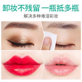 Bols 葆丽匙 洋甘菊眼唇双层卸妆液卸妆油脸部温和深层清洁卸妆水乳