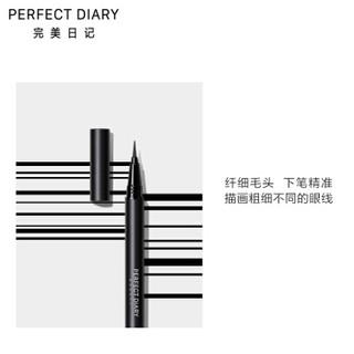 Perfect Diary 完美日记 纤细持久眼线液黑色2支装  1g jd0025
