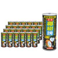 椰树牌 椰子汁饮料 245ml*24罐