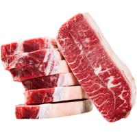 西捷 澳洲谷饲牡蛎肉牛排 150g*10片
