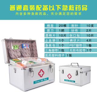 Glosen 金隆兴 多功能医药箱   含急救包 9英寸 一个装