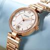 罗西尼(ROSSINI)手表女 典美系列 女表知性风机械表钢带女士腕表 5167