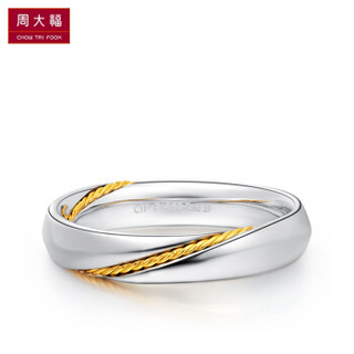 CHOW TAI FOOK 周大福 黄金白金 PT156994