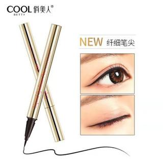 CoolBetty 俏美人 33025 纤细持久眼线笔酷黑防水不晕染速干初学者眼线液笔 单笔