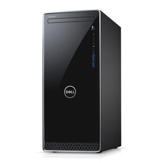 DELL 戴尔 英特尔酷睿i5 高性能 台式电脑整机   Inspiron 3670-R3848S (Intel i5、1TB+256GB SSD、8GB、独立2GB、23.6英寸)