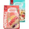 HONlife 网红奇亚籽谷物酸奶水果粒燕麦片 (420g、水果莓莓+酸奶水果、袋装)