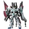BANDAI 万代 高达拼装模型玩具 RG 1/144 敢达 RG30 全装备独角兽 5055586