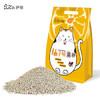 elite伊丽猫砂20斤柚子味10公斤除臭结团膨润土猫沙10kg猫咪用品