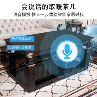 焱魔方 MF-SF-TS 取暖器电烤桌 咖黑120×70×55