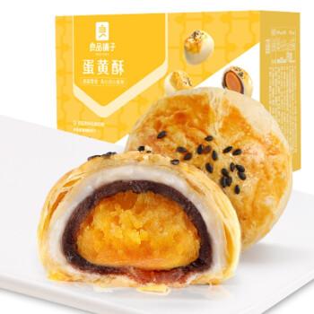 liangpinpuzi 良品铺子 蛋黄酥    320g 6枚