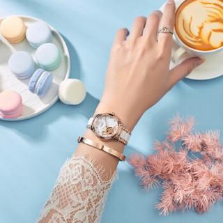 格玛仕(GEMAX)手表 女士机械表陶瓷钢带镂空全自动音符夜光防水皮带女款时尚名牌腕表 MX8188#