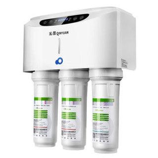 QINYUAN 沁园 QR-RL-501D(S) 净水器低废水RO膜五级过滤 家用厨下式净水机 白色
