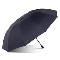 天堂 33212E 雨伞 藏青