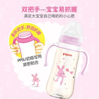 pigeon 贝亲 宽口径PPSU奶瓶  330ml  自然实感L码奶嘴 AA169 (320ml以上、 PPSU、宽口径)