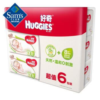 HUGGIES 好奇 婴儿湿巾 80片*6包
