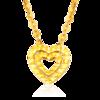 如金岁月 KJD118 18K黄金项链套链 含18K黄金吊坠和18K黄金项链女款心形 (42cm、2.1-5克)