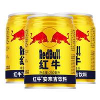Red Bull 红牛 维生素功能饮料 250ml*24瓶 整箱