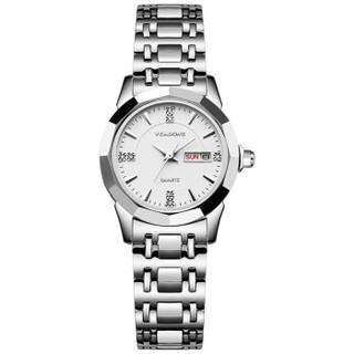 威顿(VEADONS)女士手表 钢带女表 夜光防水学生手表女 情侣手表一对石英钟表 5057
