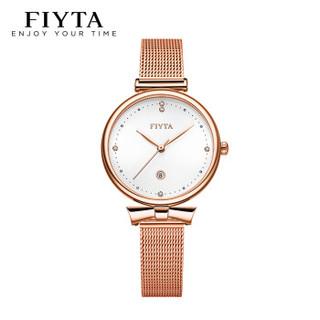 FIYTA 飞亚达 Young+系列  DL851006.PWF 女士石英手表