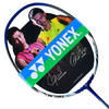 YONEX 尤尼克斯 羽毛球拍双拍初学男女情侣对拍 送手胶(已穿线)