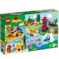 LEGO 乐高 DUPLO系列 10907 环球动物 +凑单品