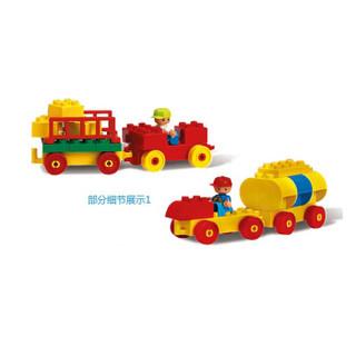 LEGO 乐高 儿童益智拼装积木玩具 教具 9090 大颗粒积木大型散件套装  得宝教育