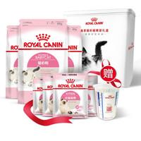 ROYAL CANIN 皇家 小奶罐幼猫猫粮猫奶糕 1~4月龄小猫主粮 (其它、200g、幼猫)
