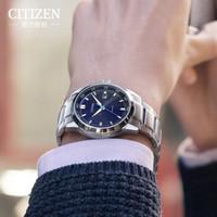 citizen西铁城男表光动能手表时尚商务男士手表休闲简约防水电子运动手表石英表指针男表 BM7140-54L
