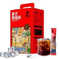 moossy 摩氏 黑咖啡无糖燃脂速溶美式咖啡 (200g、盒装、100)