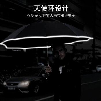 昵迪 反向雨伞 荣耀黑