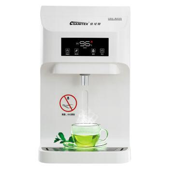 CHANITEX 佳尼特 CXR550-T1/ CPM-A1 净水器管线机家用净饮套装